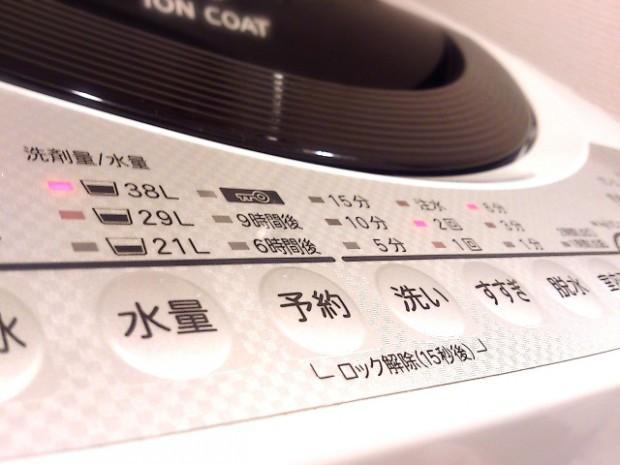 家電・電化製品【買取品目】